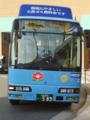 [つばきバス]【広島200か・589】 (撮影:2009/01/28 15:35)
