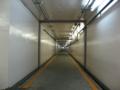 [広島貨物ターミナル]地下通路北詰めから南を望む