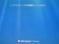 [Windows7]デスクトップの準備をしています... 画面