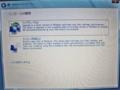 [Windows7]インストールの種類 アップグレード(U) カスタム(詳細)(C) 画面