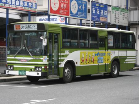【広島22く31-73】
