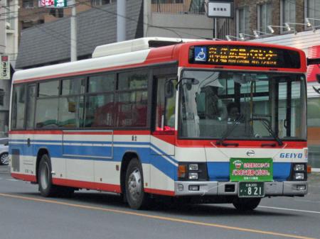 f:id:shirusu:20090205161350j:image