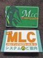 """[メロンブックス]""""MLCカード""""""""MLCシステムの御案内(表紙)"""""""