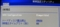IDE構成 画面