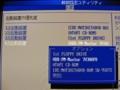 [BIOS設定ユティリティ]起動装置の優先度 画面