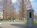 [東千田公園]南側出入り口