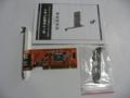 [センチュリー][センチュリー]ポートを増やしタイ USB2.0 x4 PCI接続カード内容物