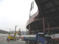 [新広島市民球場]歩行者用スロープ 下 北側