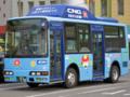 [つばきバス]【広島200か・590】左前方