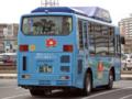 [つばきバス]【広島200か・590】右後方