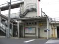 [JR西日本]天神川駅 南側 広島駅方面のりば