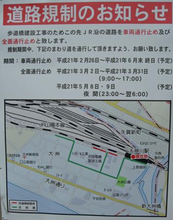 f:id:shirusu:20090226155505j:image