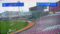 [新広島市民球場][工事見学スペース]モニター画面「センター」