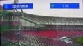 [新広島市民球場][工事見学スペース]モニター画面「1塁側内野席」