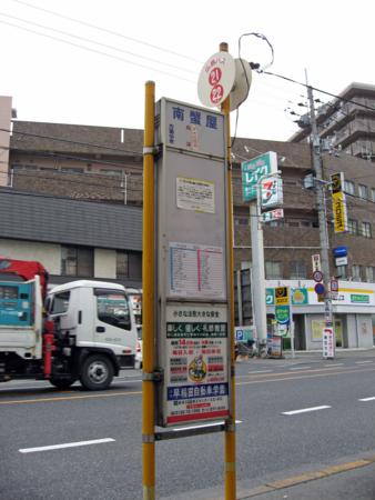 f:id:shirusu:20090226161734j:image