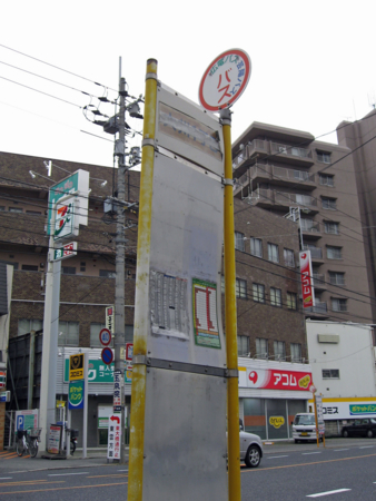 f:id:shirusu:20090226161748j:image