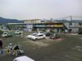 [新広島市民球場][工事見学スペース]工事現場事務所棟