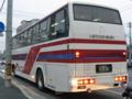 [さんようバス][瀬戸内産交バス]【広島200か・974】