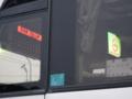 [さんようバス][瀬戸内産交バス]【広島200か・974】運賃表示器・テレビモニター