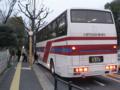 [さんようバス][瀬戸内産交バス]【広島200か・974】県立広島大学前(広島キャンパス)バス停