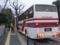 【広島200か・974】県立広島大学前(広島キャンパス)バス停