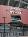 [新広島市民球場]正面ゲート北側から「MAZDA Zoom-Zoom スタジアム広島」を望む