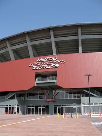 正面ゲート少し南側から「MAZDA Zoom-Zoom スタジアム広島」を望む