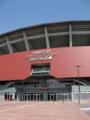 [新広島市民球場]正面ゲート少し南側から「MAZDA Zoom-Zoom スタジアム広島」を望む
