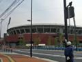"""[新広島市民球場]""""大州通り""""「球場前(西)」交差点から新広島市民球場(正面)を望む"""