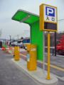 [新広島市民球場]球場東駐車場(一般車)に設定されている機器