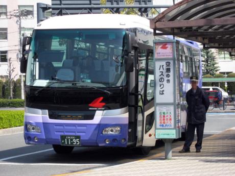 【広島200か11-95】