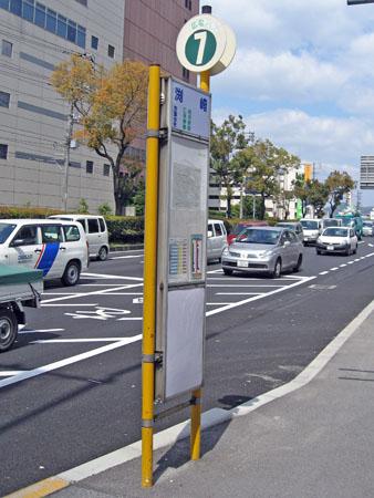 「渕崎」(旧「仁保二丁目」・マツダ渕崎門側)バス停