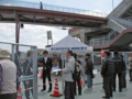 [新広島市民球場]施設見学会受付 付近