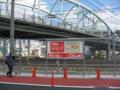 """[山陽本線]JR山陽本線沿いフェンスのJR西日本""""広告""""兼""""道しるべ"""""""