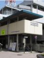 """[旧広島市民球場駐輪場]B駐輪場""""相生通り""""側の看板"""