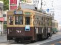 [広島電鉄750形電車][広島電鉄1900形電車]行き交う761号車(手前)と1902号車(奥)