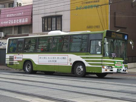【広島200か・648】