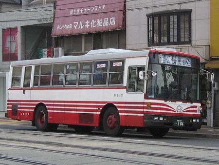 【広島200か・386】321