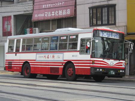 【広島200か・586】331