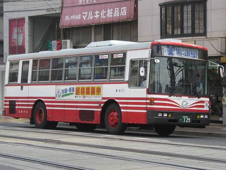 【広島200か・329】310