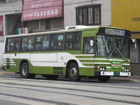 【広島22く33-75】