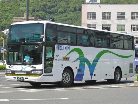 【広島230あ14-01】24647