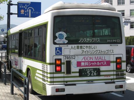 【広島200か・526】74652
