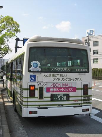 【広島200か・528】74654