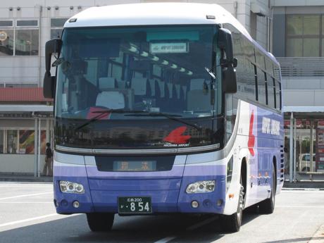 【広島200か・854】04699