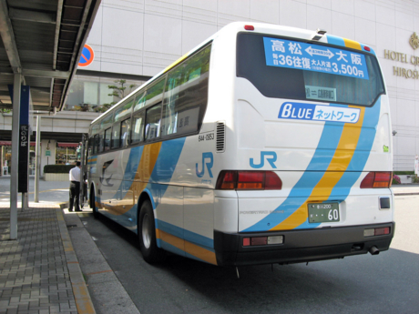 【香川200か・・60】644-0953