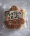 """やまだ屋""""もみじ饅頭""""チーズクリームもみじ(表面)"""