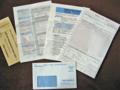 [定額給付金][広島市]定額給付金申請(請求書)関係書類一式