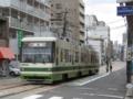 [広島電鉄3900形電車]3905編成