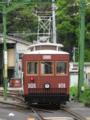 [広島電鉄100形電車]101号車